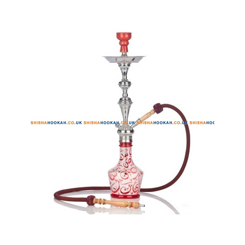 Cheap Aladin Amira Hookah Pipe 27 Quot For Sale
