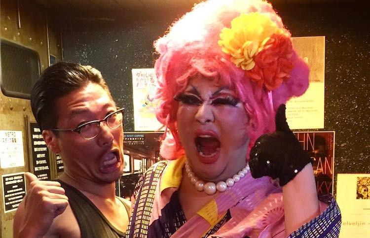 Barrett Kosh Tokyo Japan Holiday 2020